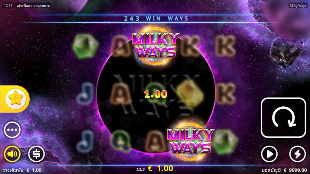 หาเงินจากเกมสล็อตด้วย Milky Ways slot