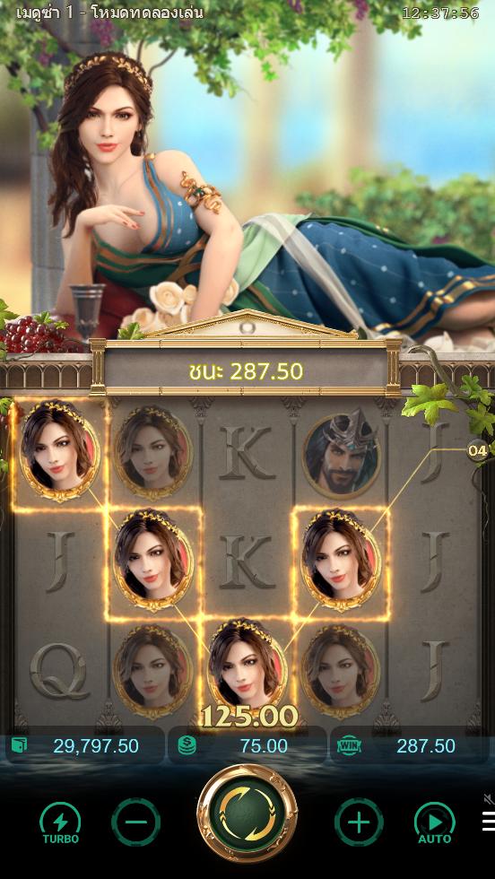 หาเงินจากเกม pgslot Medusa The curse of athena