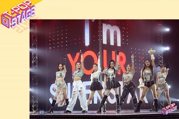 อัปเดตชาร์ตเพลง กับสเตจศิลปินป๊อปไทย T-POP STAGE เวิร์คพ้อยท์ ฟังเพลง 4EVE